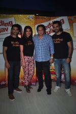 Anushka Ranjan, Dignath and Karan Grover at Wedding Pulav Promotions on 30th Sept 2015 (24)_560ceaede5e76.JPG