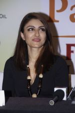 Soha Ali Khan at Malaysian Palm Oil Council Press Meet on 30th Sept 2015