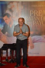 Anupam Kher at Prem Ratan Dhan Payo trailor launch in PVR on 1st Oct 2015