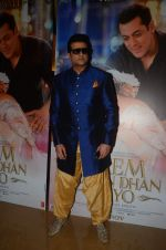 Arman Kohli at Prem Ratan Dhan Payo trailor launch in PVR on 1st Oct 2015 (205)_560e99f82b83b.JPG