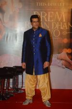 Arman Kohli at Prem Ratan Dhan Payo trailor launch in PVR on 1st Oct 2015 (335)_560e99fa11f06.JPG