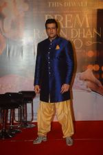 Arman Kohli at Prem Ratan Dhan Payo trailor launch in PVR on 1st Oct 2015