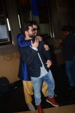 Arman Kohli, neil Mukesh at Prem Ratan Dhan Payo trailor launch in PVR on 1st Oct 2015 (215)_560e9a0159c72.JPG