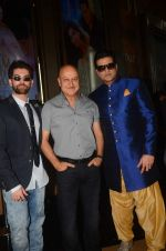 Arman Kohli, Anupam Kher, Neil Mukesh at Prem Ratan Dhan Payo trailor launch in PVR on 1st Oct 2015
