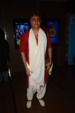 Rajit Kapur at Jagran Film festival in Fun on 1st Oct 2015 (9)_560e9567c9609.JPG