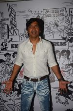 Shaan at Jagran Film festival in Fun on 1st Oct 2015 (1)_560e95b1d923f.JPG