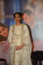Sonam Kapoor at Prem Ratan Dhan Payo trailor launch in PVR on 1st Oct 2015