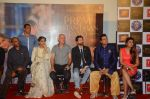 Sonam Kapoor, Salman Khan, Bhushan Kumar, Anupam Kher, Neil Mukesh, Armaan Kohli at Prem Ratan Dhan Payo trailor launch in PVR on 1st Oct 2015 (264)_560e9a09c87a9.JPG
