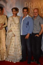 Sonam Kapoor, Salman Khan, Anupam Kher  at Prem Ratan Dhan Payo trailor launch in PVR on 1st Oct 2015