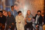 Sonam Kapoor, Salman Khan, Anupam Kher, Neil Mukesh  at Prem Ratan Dhan Payo trailor launch in PVR on 1st Oct 2015