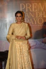 Swara Bhaskar at Prem Ratan Dhan Payo trailor launch in PVR on 1st Oct 2015 (329)_560e9d48abfc8.JPG