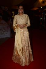 Swara Bhaskar at Prem Ratan Dhan Payo trailor launch in PVR on 1st Oct 2015 (345)_560e9d4bc34f4.JPG
