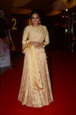 Swara Bhaskar at Prem Ratan Dhan Payo trailor launch in PVR on 1st Oct 2015 (346)_560e9d4f49ebe.JPG
