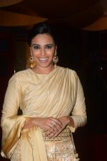 Swara Bhaskar at Prem Ratan Dhan Payo trailor launch in PVR on 1st Oct 2015 (347)_560e9d71cab3d.JPG