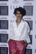 at Elle Beauty Awards  in Trident, Mumbai on 1st Oct 2015 (107)_560ea008546dd.JPG