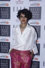 at Elle Beauty Awards  in Trident, Mumbai on 1st Oct 2015 (108)_560ea00c277c1.JPG