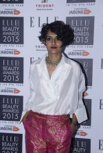 at Elle Beauty Awards  in Trident, Mumbai on 1st Oct 2015 (109)_560ea010b876b.JPG