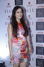 at Elle Beauty Awards  in Trident, Mumbai on 1st Oct 2015 (244)_560ea27b47ecb.JPG