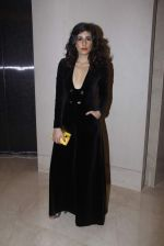 at Elle Beauty Awards  in Trident, Mumbai on 1st Oct 2015 (81)_560e9f978b9e5.JPG