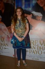 at Prem Ratan Dhan Payo trailor launch in PVR on 1st Oct 2015
