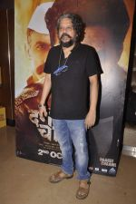 Amole Gupte at Dagdi Chawl premiere in PVR, Juhu on 2nd Ocxt 2015