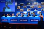 Anil Ambani at Reliance Annual General Meeting on 2nd Oct 2015 (12)_560fba1c9e437.JPG