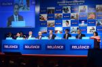 Anil Ambani at Reliance Annual General Meeting on 2nd Oct 2015 (7)_560fba12146ff.JPG