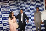 Anil Ambani, Tina Ambani at Reliance Annual General Meeting on 2nd Oct 2015 (1)_560fba1f85740.JPG