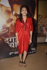 Deepti Talpade at Dagdi Chawl premiere in PVR, Juhu on 2nd Ocxt 2015