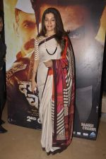 at Dagdi Chawl premiere in PVR, Juhu on 2nd Ocxt 2015