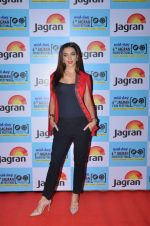 Amy Jackson at Jagran fest closing ceremony in J W Marriott on 4th Oct 2015