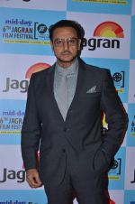 Gulshan Grover at Jagran fest closing ceremony in J W Marriott on 4th Oct 2015 (7)_56122bde1ed49.JPG