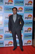 Gulshan Grover at Jagran fest closing ceremony in J W Marriott on 4th Oct 2015 (9)_56122bd00a4e5.JPG