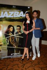 Aishwarya Rai Bachchan and Irrfan Khan promote jazbaa in Novotel on 6th Oct 2015