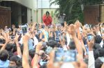 Amitabh Bachchan meets fans on 6th Oct 2015