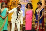 Rakhi Sawant, Ajaz Khan, Upasna Singh at LIFE OK_S COMEDY CLASSES on 5th Oct 2015 (1)_561364bca283b.jpg