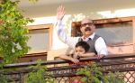 Amar Singh acting Skill in the Movie JD (2)_5614bee5489a1.jpg