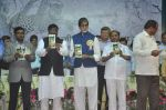 Amitabh Bachchan save the tigers event at national park on 6th Oct 2015