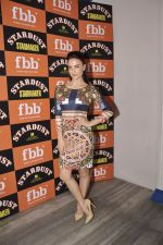 Elli Avram at Stardust Starmaker in Villa 69 on 7th Oct 2015