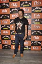 Madhur Bhandarkar at Stardust Starmaker in Villa 69 on 7th Oct 2015