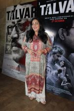 Meghna Gulzar at Talvar screening in Lightbox on 7th Oct 2015 (23)_56162122da592.JPG