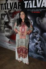 Meghna Gulzar at Talvar screening in Lightbox on 7th Oct 2015 (24)_56162123eccbc.JPG