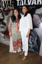 Meghna Gulzar at Talvar screening in Lightbox on 7th Oct 2015 (25)_56162124d9a6b.JPG