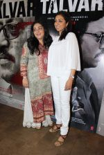 Meghna Gulzar at Talvar screening in Lightbox on 7th Oct 2015 (26)_56162125c3176.JPG