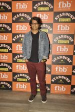 Nagesh Kukunoor at Stardust Starmaker in Villa 69 on 7th Oct 2015 (6)_56162228c6e04.JPG