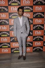 Upen Patel at Stardust Starmaker in Villa 69 on 7th Oct 2015 (20)_561622a1c1f67.JPG