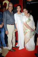 Aishwarya Rai Bachchan, Brinda Rai at Jazbaa premiere on 8th Oct 2015 (99)_5617b0d491dcc.JPG
