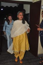 Jaya Bachchan at Jazbaa premiere on 8th Oct 2015