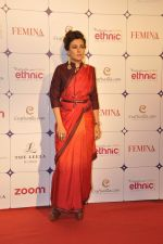 Mini Mathur at Femina ethnic red carpet on 8th Oct 2015 (30)_5617adcb5f3db.JPG