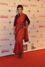 Mini Mathur at Femina ethnic red carpet on 8th Oct 2015 (31)_5617adcc69c0d.JPG